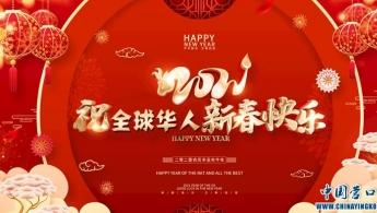 """浓墨重彩,写给""""中国最具幸福感城市""""——营口"""