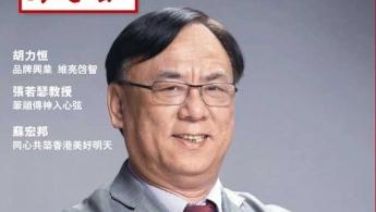 学无止境 事在人为——记香港企业家营口人李理
