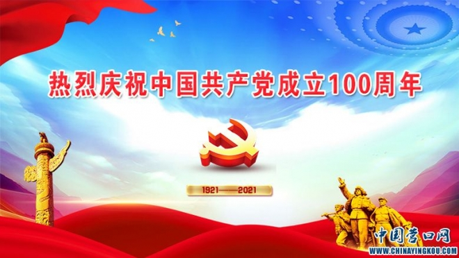 建党百年:是共产党人用青春热血铸就的百年风华